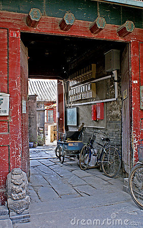 Free Old Chinese Courtyard Stock Image - 2335811