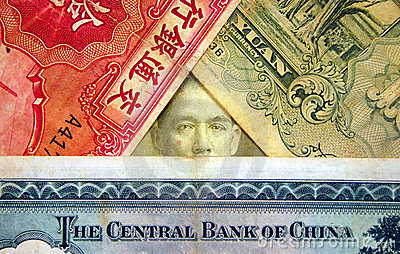 Old Chinese Currency.