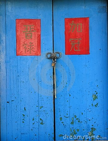 Free Old Chinese Door Royalty Free Stock Photography - 2247957