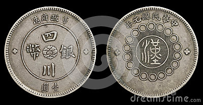 Old chinese silver coin of Qing Dynasty, one dolla