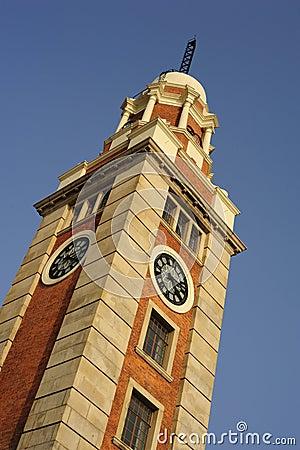 Old Clock Tower, Tsim Sha Tsui, Hong Kong