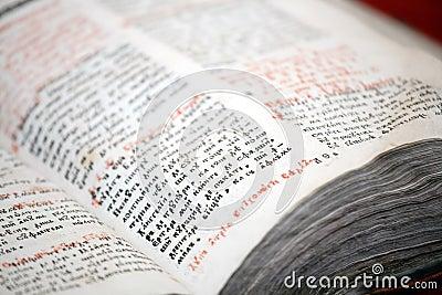 Old cyrillic book