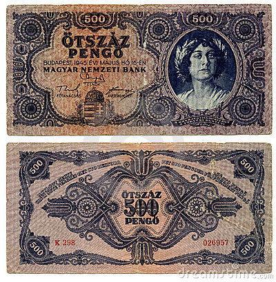 Old denomination currency 500 (Hungary)