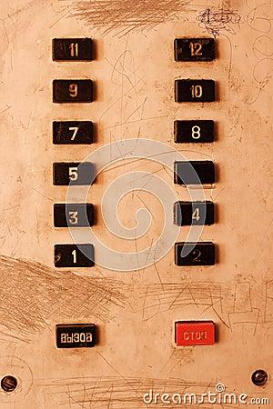 Old elevator panel