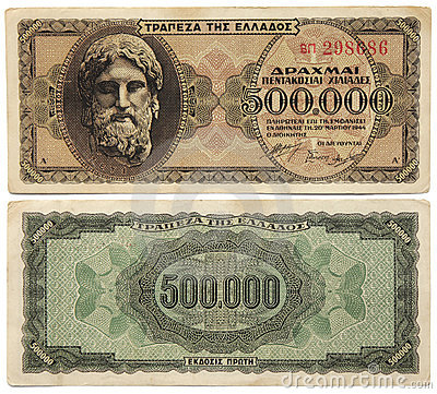 Free Old Greek Money Stock Image - 21445221