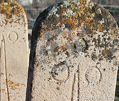 The old headstone in Greek Village Sille.