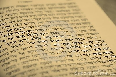 Old Hebrew Bible