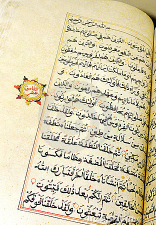 book classic essay holy islams This website is for people of various faiths who seek to understand islam and muslims the holy quran e-books a brief illustrated.
