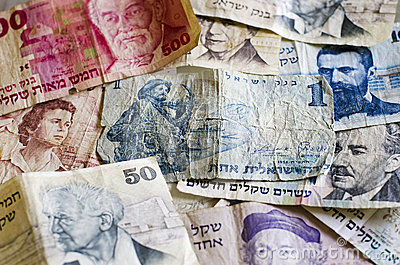 Old Israeli Bank Notes