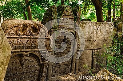 Old Jewish Cemetery in Prague