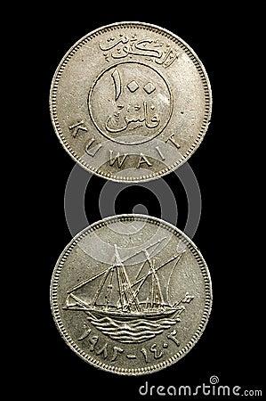 Kuwait Dinar Coin