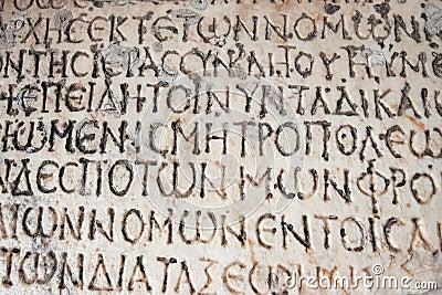 Old Latin Writing On Stone