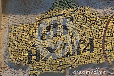 Old mosaic in Chora church