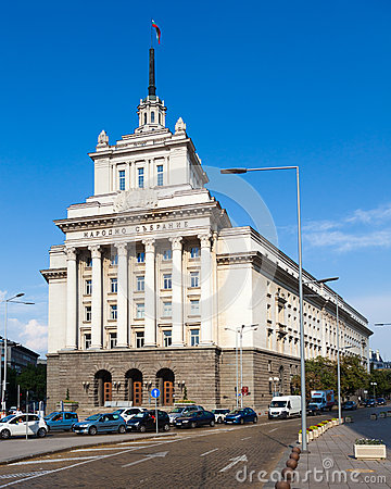 Old National Assembly in Sofia Editorial Stock Photo