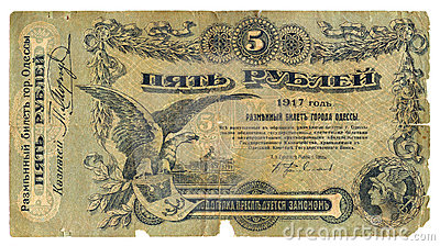 Old paper money. Editorial Image