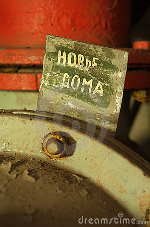 Old pipeline with sign written in cyrillic
