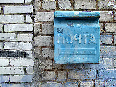 Old postbox in Russia