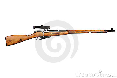 Old rifle