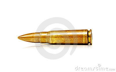Old Rifle Bullet