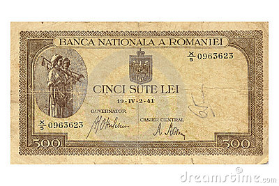 Old Romanian Money