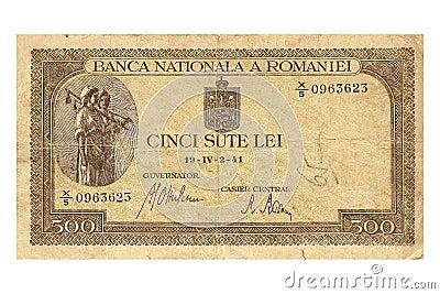 Old Romanian Money