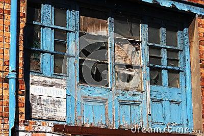 Old rotting wooden doors.