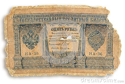 Old russian banknote, 1 rubles