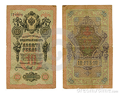 Old russian banknote 10 rubles