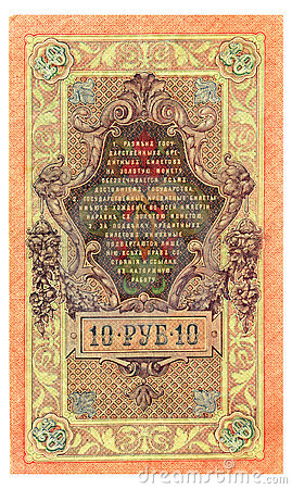 Old russian banknote, 10 rubles