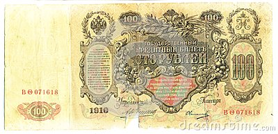Old russian banknote, 100 rubles