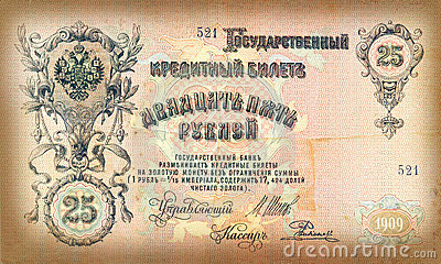 Old russian banknote, 25 rubles