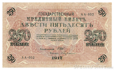 Old russian banknote, 250 rubles