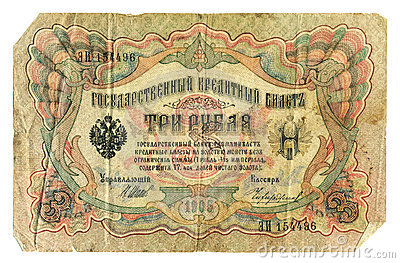 Old russian banknote, 3 rubles