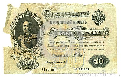 Old russian banknote, 50 rubles