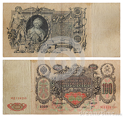 Free Old Russian Money 1910 Stock Image - 31412611