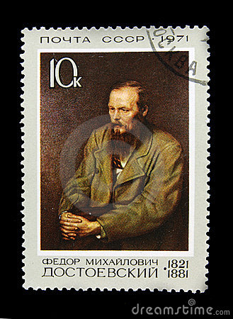 Old Russian postage stamp with Fyodor Dostoyevsky