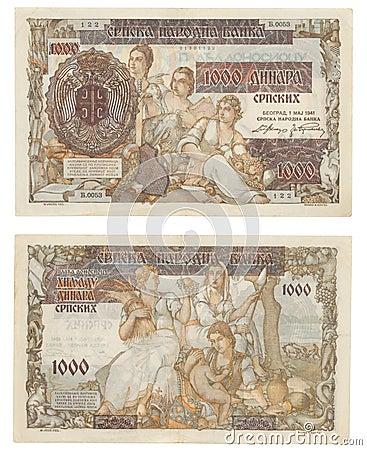 Old Serbian banknote