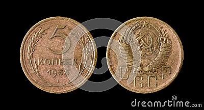 Old soviet coin. 5 kopec.
