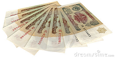 Old soviet denominated one russian ruble isolated