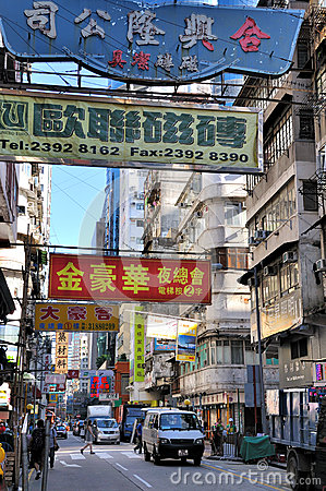 Old street with ad board, Hongkong Editorial Stock Image