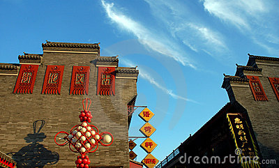 Old street in China