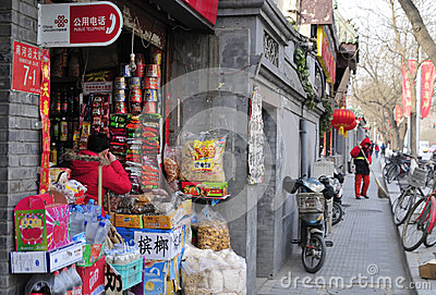 Old street of convenience stores Editorial Stock Photo