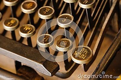 Old Thai Type Writer