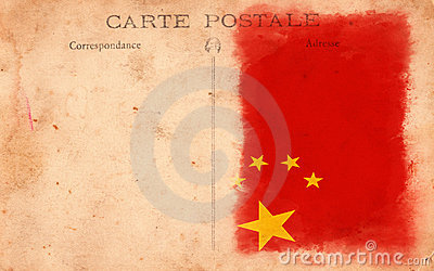 Old Vintage Grunge Postcard China Flag