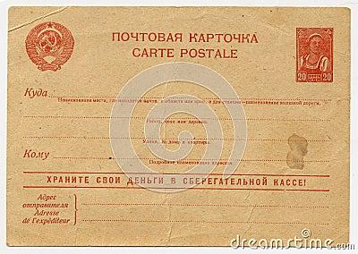 Old yellowed USSR postcard