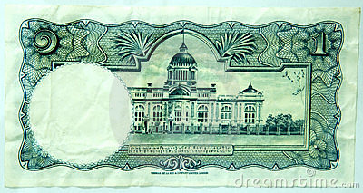 Older Thai banknote 1 Baht