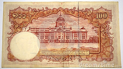 Older Thai banknote 100 Baht