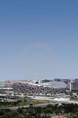 Olymoic Stadium Editorial Stock Photo