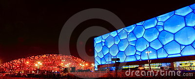 Olympic in Beijing Editorial Stock Image