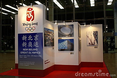 Olympic exhibition Editorial Stock Image